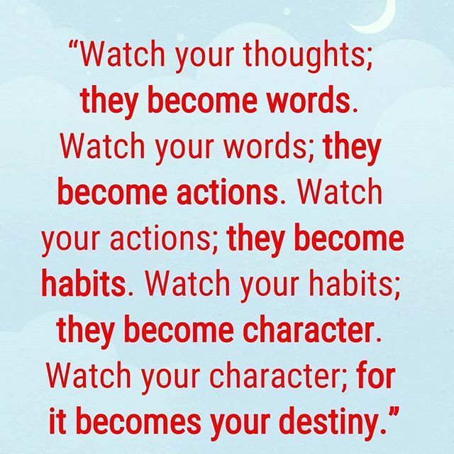 Motivation - watch your words